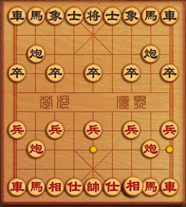 Cách chơi cờ tướng hai người không quá khó
