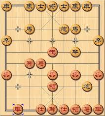 Chơi game cờ tướng 2 người với bạn bè