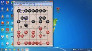 Phần mềm chơi cờ tướng Intella