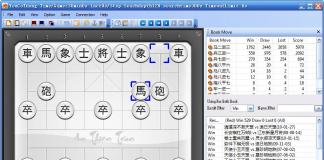 Intella là một phần mềm cờ tướng mạnh nhất, rất được yêu thích