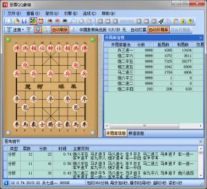 Chơi cờ tướng trên phần mềm XQMS