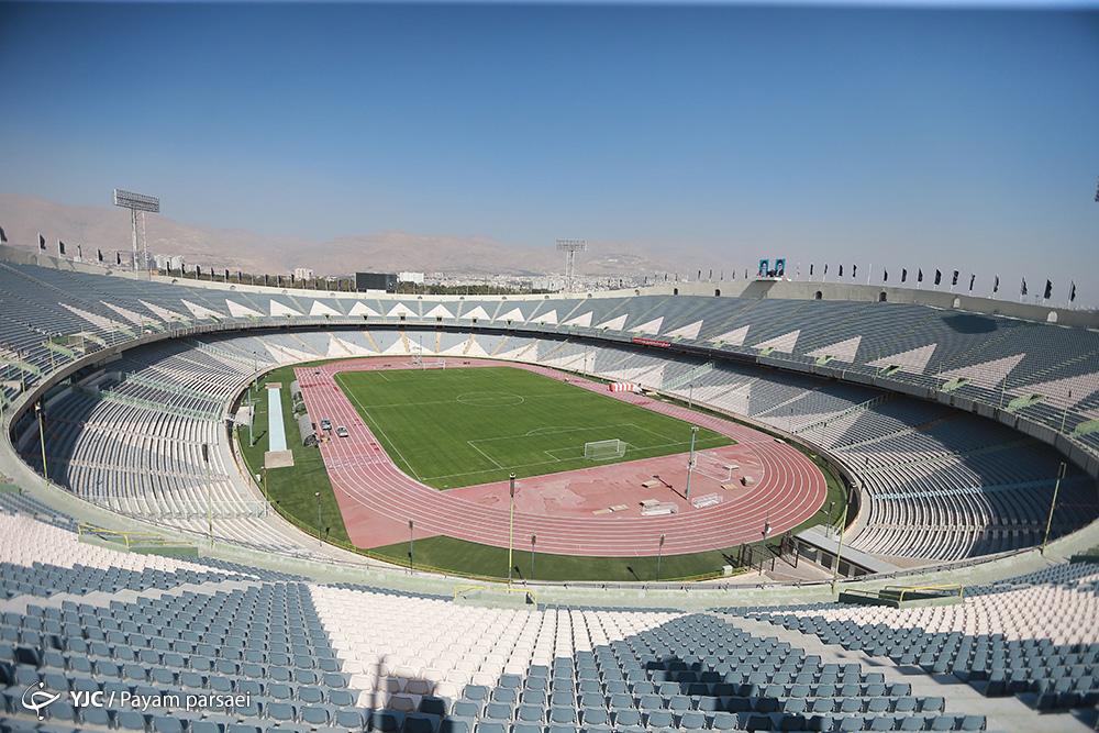 Sân vận động Azadi Stadium tại Iran