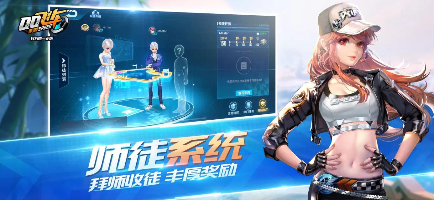 QQ Speed xuất sắc cán mốc 500 triệu người chơi