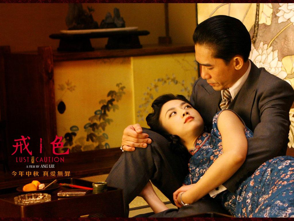 Phim Sắc Giới - Phim 18+ hay của Trung Quốc